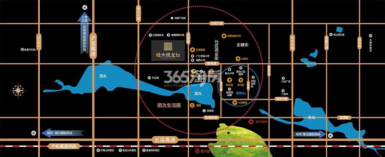 宜兴恒大悦龙台交通图