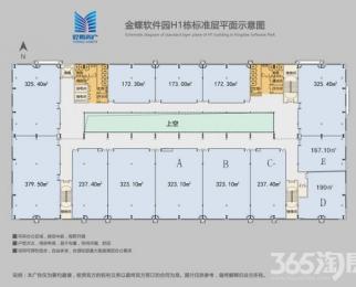 南工院金蝶科技园517.6㎡可注册公司整租毛坯