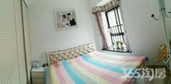 碧桂园三房客厅朝南采光极佳舒适温馨好房首次出租房