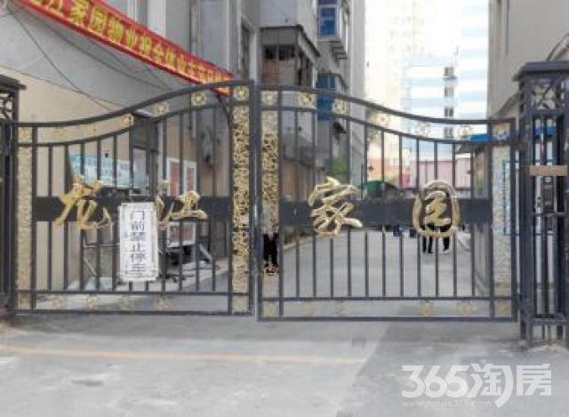龙江家园2室1厅1卫90平米2014年产权房精装