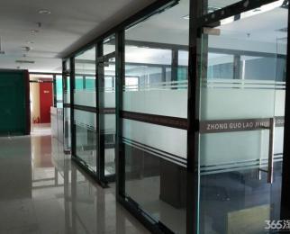 紫金西区中央地铁口5A办公房 精装修 实景照片供参考 随时可