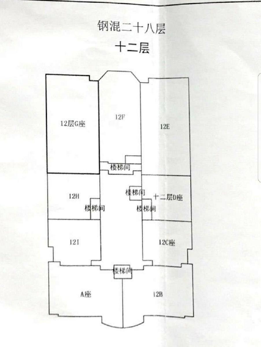 建邺区水西门金鹰汉中新城0室0厅户型图