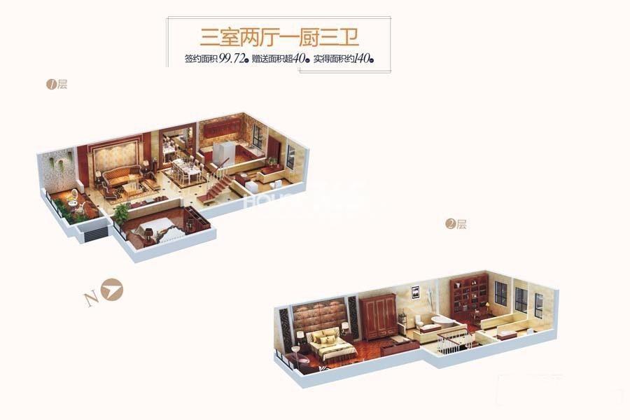 天朗蔚蓝东庭4号楼H户型3室2厅3卫1厨99平米