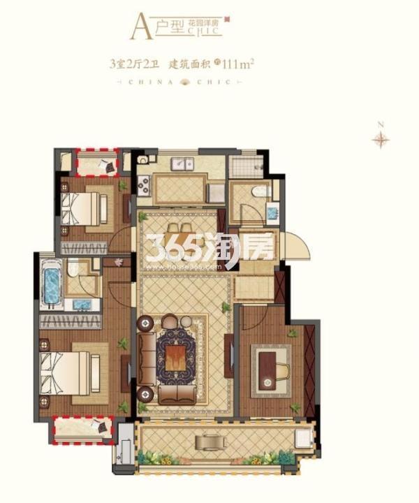 平江风华A户型 花园洋房111平 3室2厅2卫