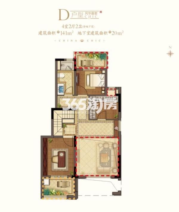 平江风华D户型2楼 下叠141平 地下室20平 4室2厅2卫