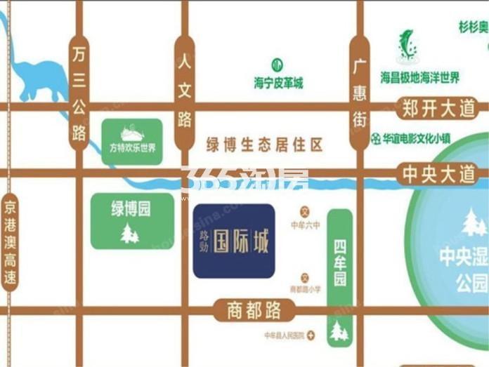 路劲国际城交通图