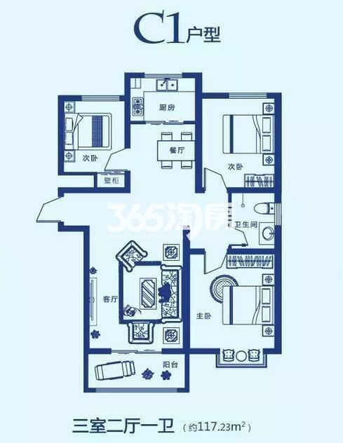 C1户型 117㎡三室二厅一卫