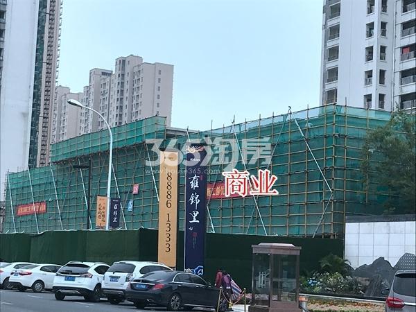 蓝光雍锦里在建商业实景图(2018.6 摄)