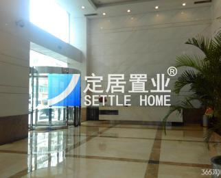 珠江一号 地铁口5A写字楼 200至1700平 有多套 招商中心