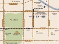 银城东樾府区位图