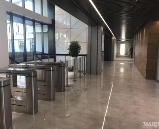 南京交院地铁站 17所高校 IT 高科技企业税收减免政策 得