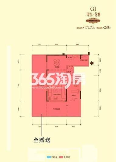 恒大御龙湾洋房G1-14室2厅3卫2厨179.70㎡(赠送部分)
