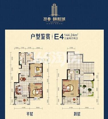 E4 3室2厅2卫 144.24㎡