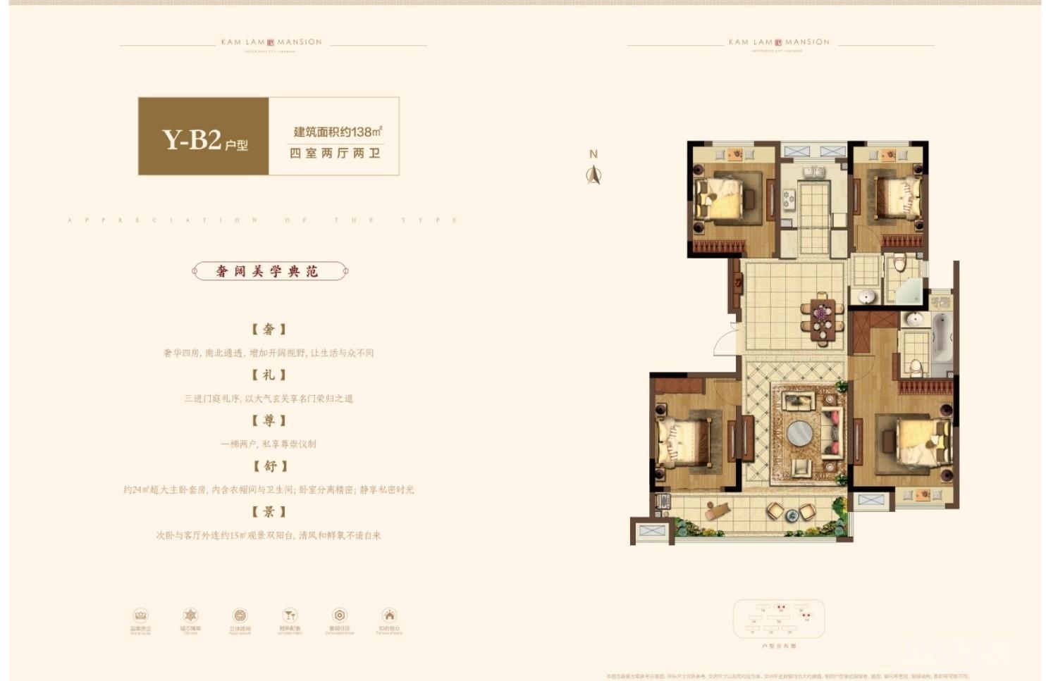 贾汪蓝光锦澜府毛坯小高层和精装洋房、沿街纯一层门面