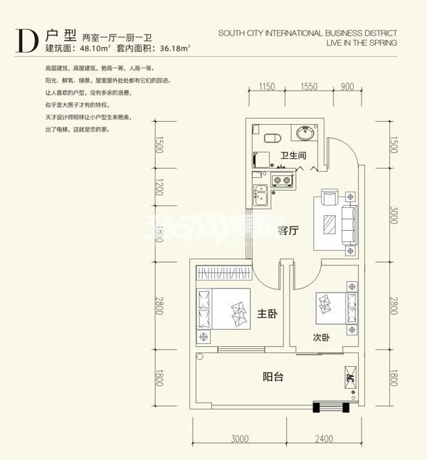 南都首尔 D户型图