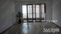 世茂滨江200平米简装4房大客厅双卫4台空调3200元