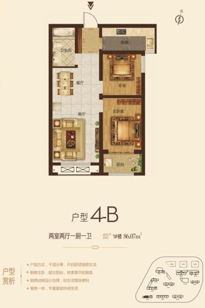 华鼎中央都会项目户型图4-B