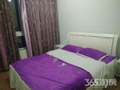滨江路茶花广场 融汇学区房 家装两房 急租1300 中间楼层