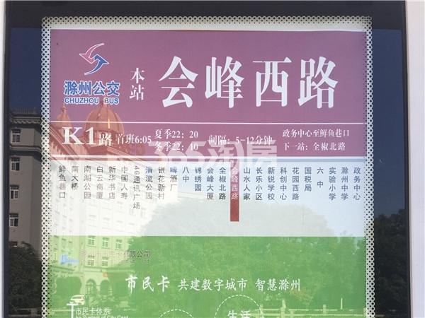 茂业长江商贸城板材区交通图