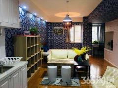 精装小公寓 即买即收入 全新家具家电 低首付 户型好