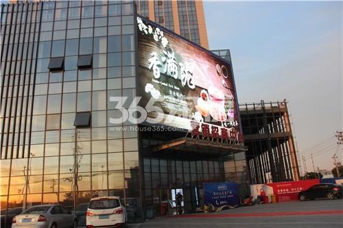 新纪元广场销售中心实景