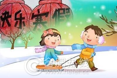 """合肥杏林小学""""快乐教育"""