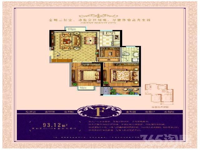 东方明都黄金地段配套齐全,现房销售,中心区7000+的房子