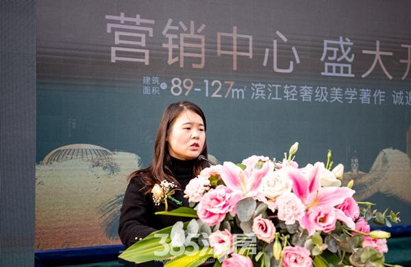 怡康江郡|营销中心开放|人居时代