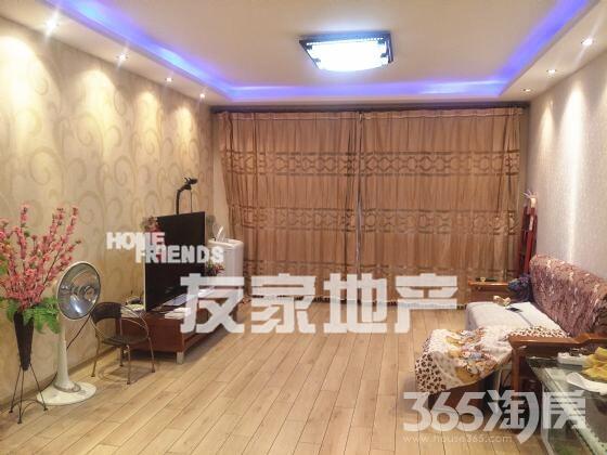 雍锦园 银湖公园旁 精装大三房 真正的拎包住 无税无贷