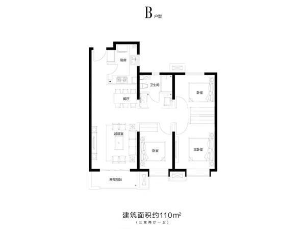 三室两厅一卫110㎡户型