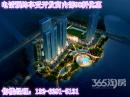 【苏州】市中心【东方时代广场】【售楼处】不限购不限贷