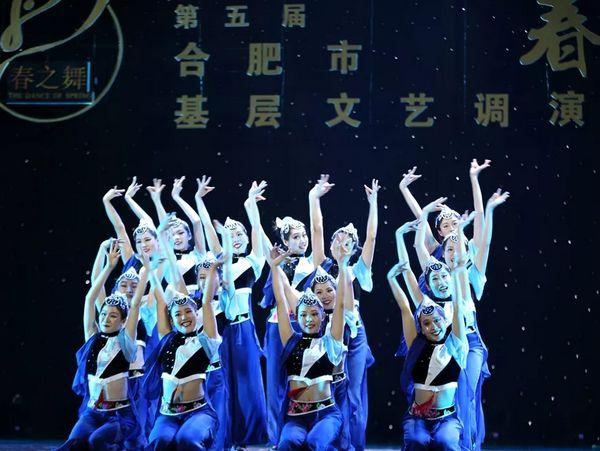 """第五届合肥市基层文艺调演""""春之舞""""决赛精彩上演[组图]"""