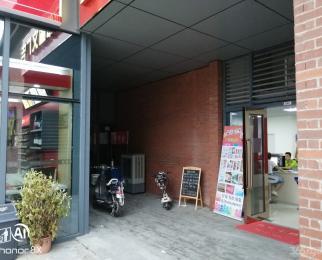 滨湖新地城市广场97平米写字楼下方首层门面房出租