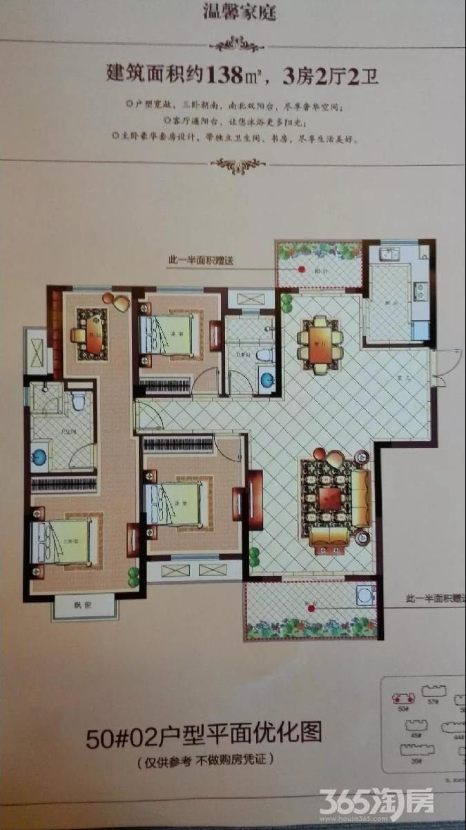 佳源东方都市4室3厅2卫138平米2017年产权房毛坯