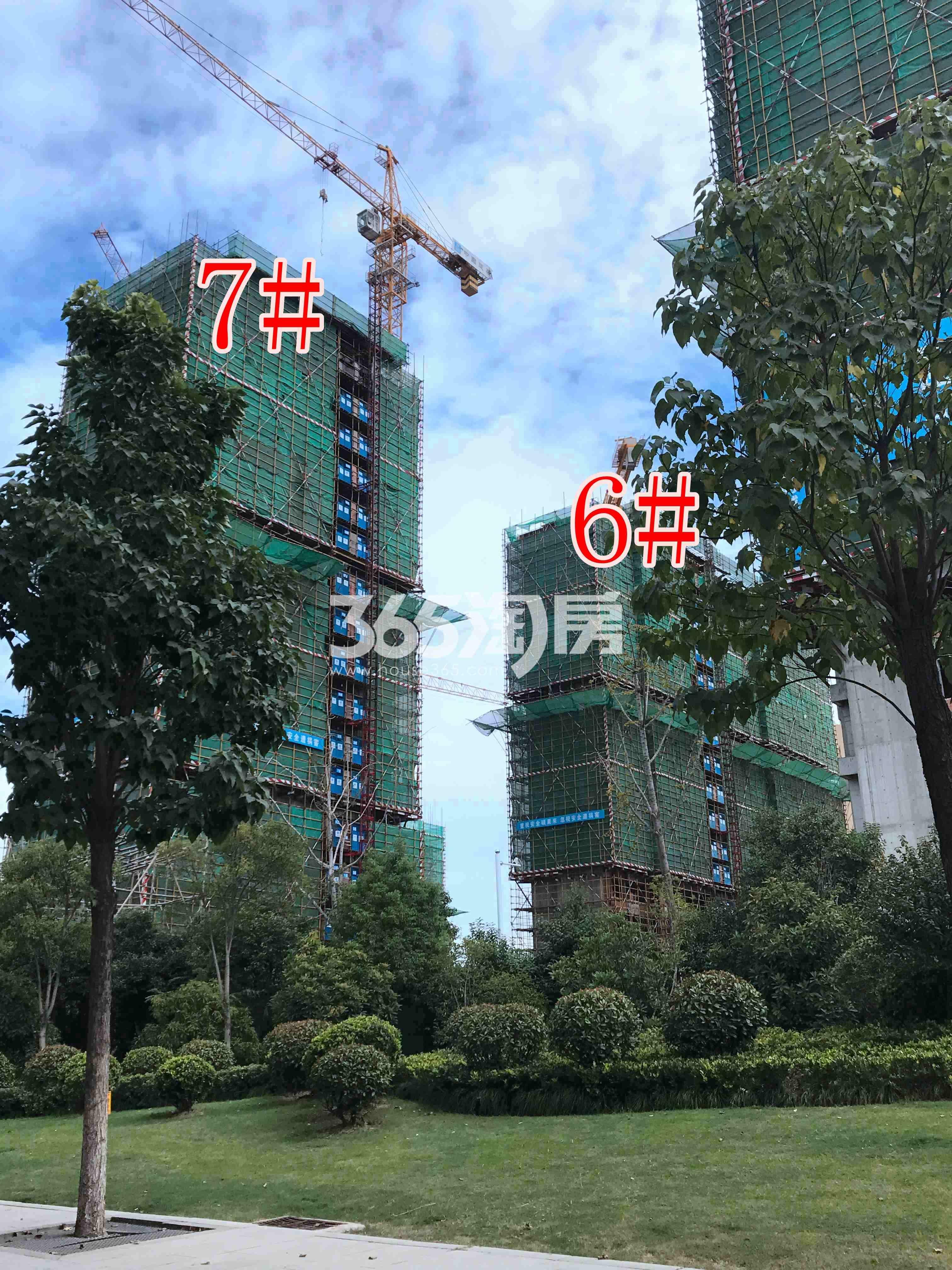 华宇九州府6、7#工程进度实景图(9.30)