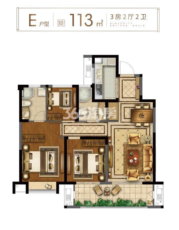 红豆香江华府二期高层113平户型图