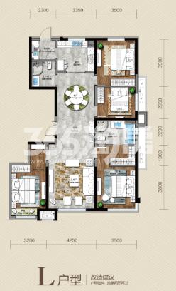 168平 四房两厅两卫