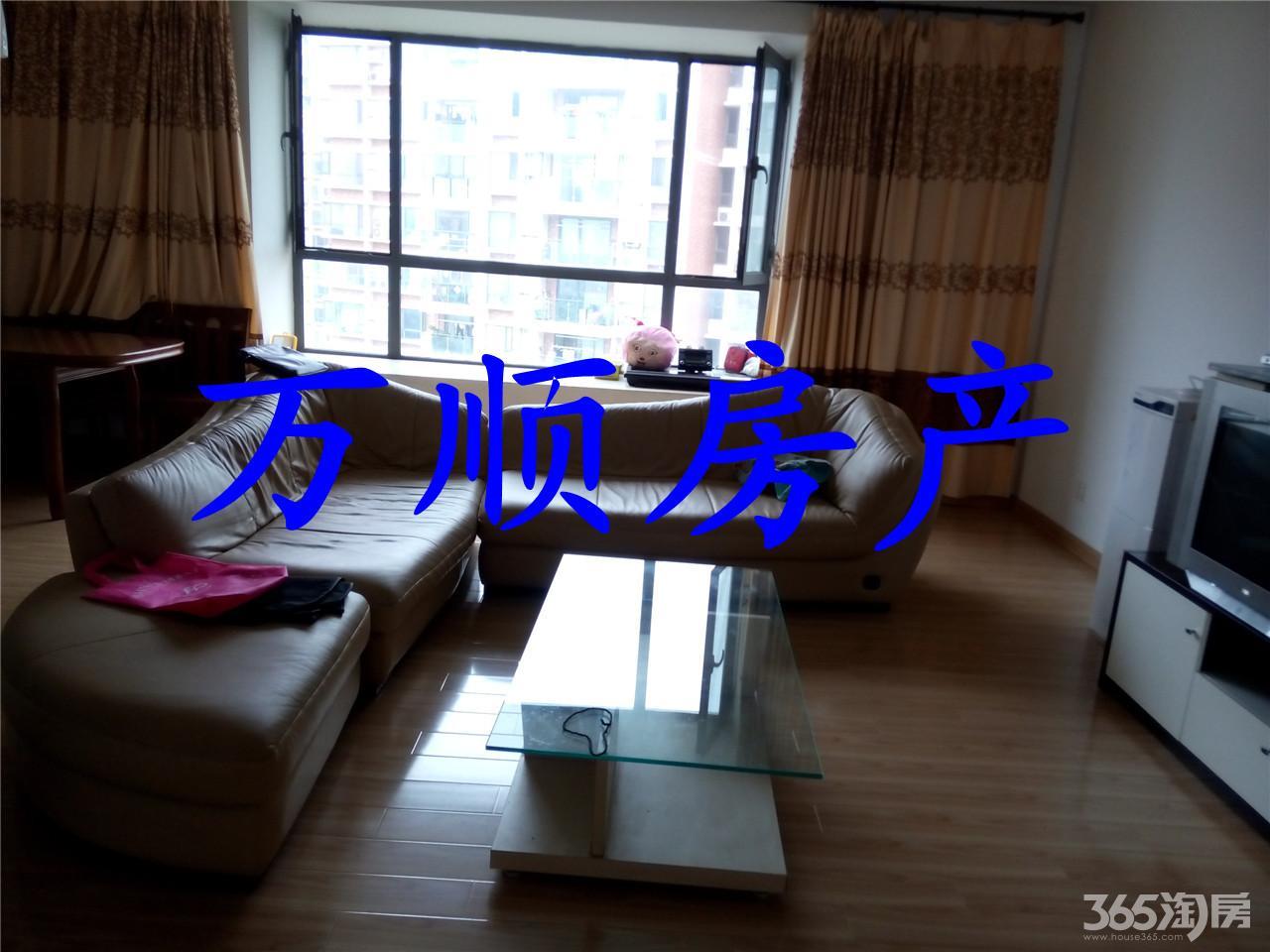 侨鸿凤凰花园145平米3室2厅中装全设3300/月