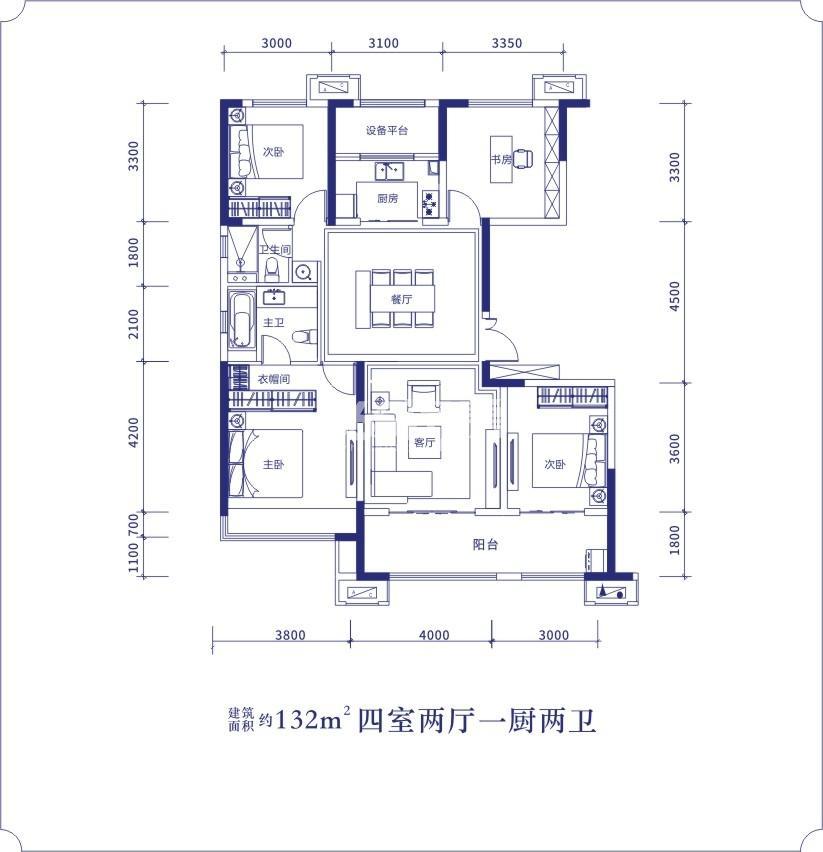 蓝光长岛国际社区132㎡四室