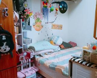 <font color=red>黑龙江路12巷</font>2室1厅1卫45平米整租精装