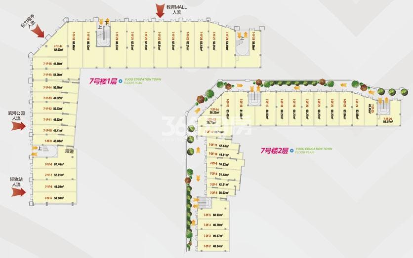 7栋商业户型图