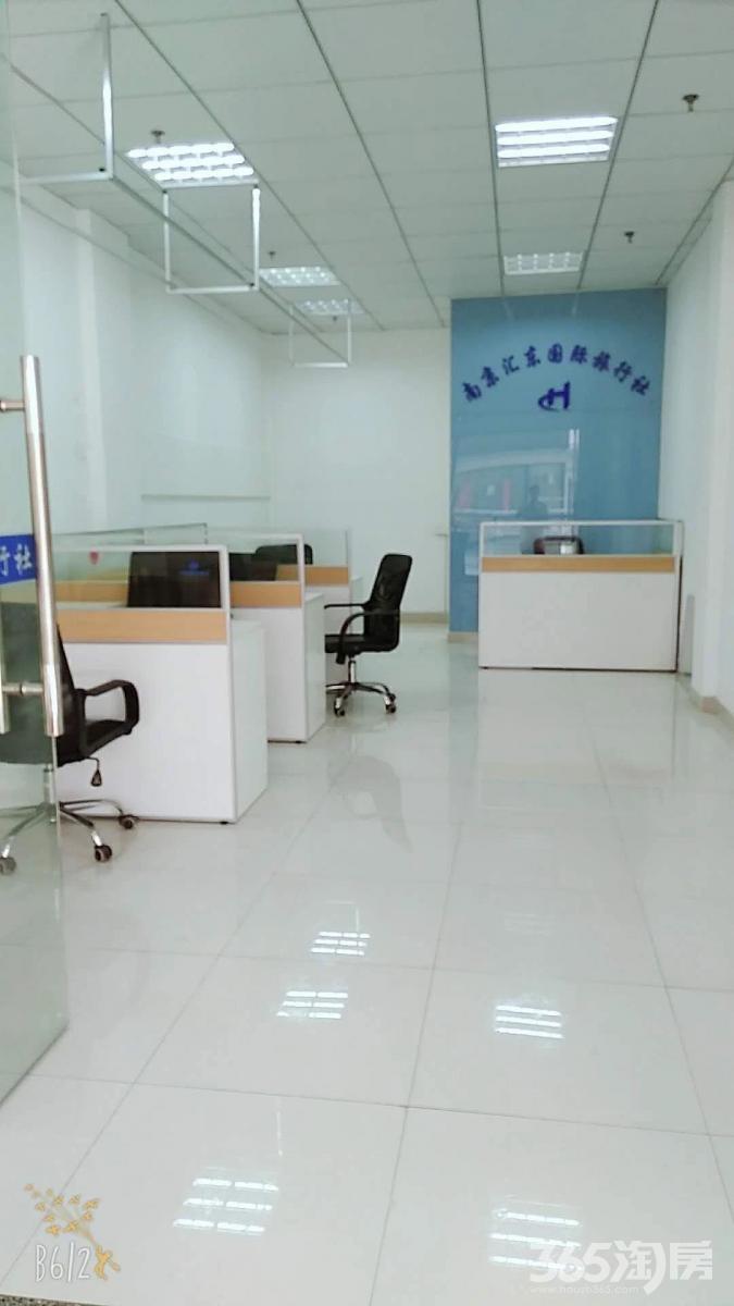 明发商业广场51㎡整租精装