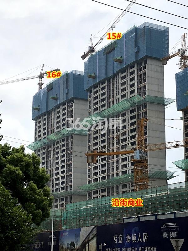 银城东樾府15#、16#楼高层工程进度实景(2018.6摄)