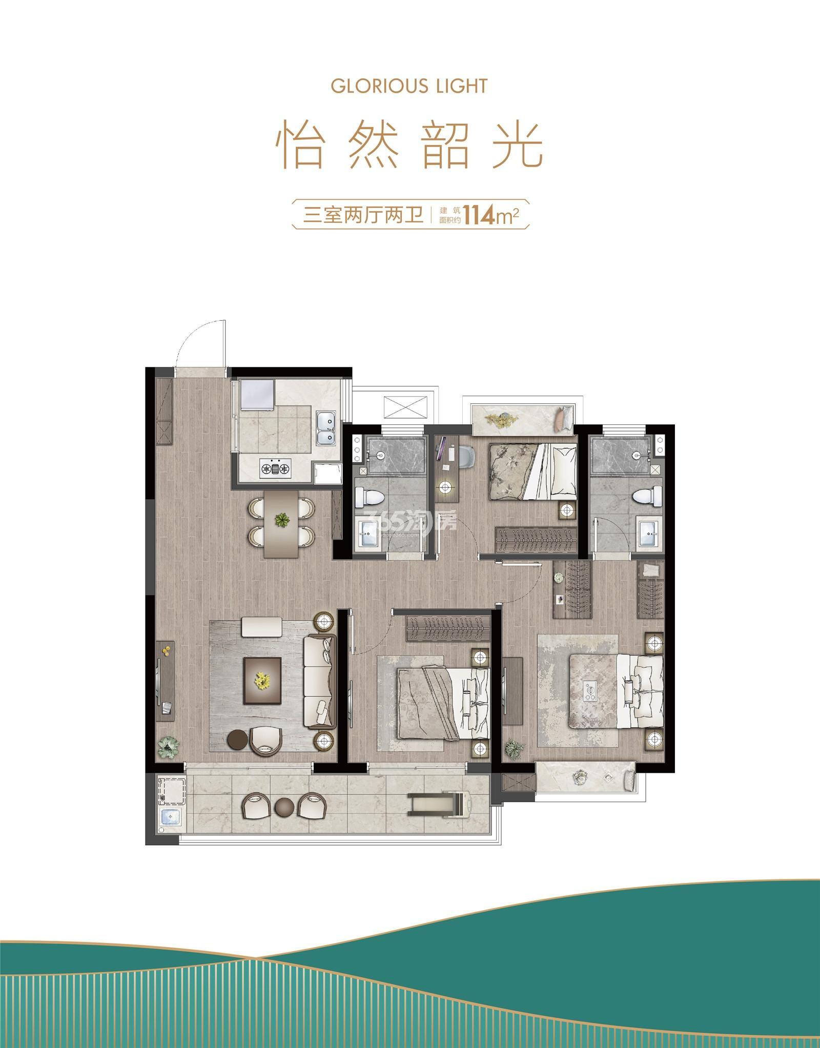 西江瑞府建筑面积约114㎡户型图