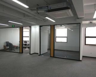 联通大厦 精装修 得房率超高 玻璃隔断 会议室 办公家具直
