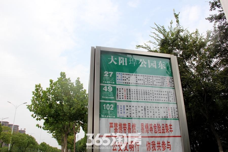 新华联铂悦府附近公交站台(2018.8摄)