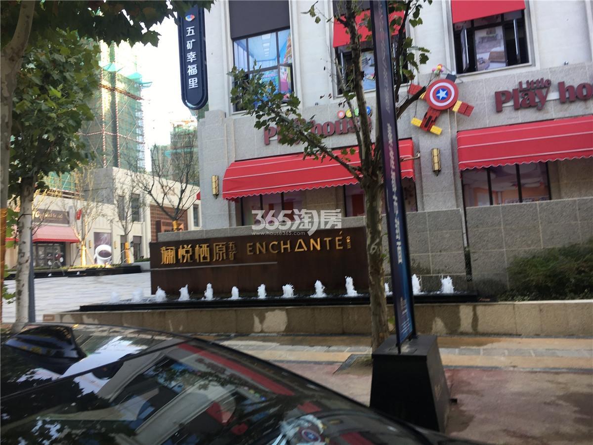 青创IPark周边商业(2.20)