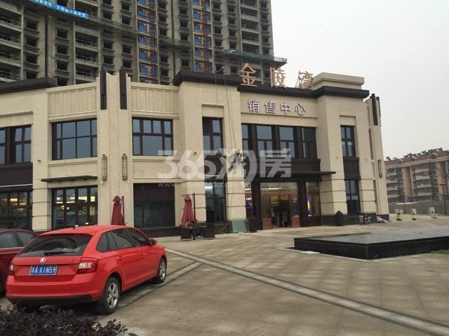 恒盛金陵湾新售楼处实景图(12.20)