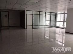 政务区 天鹅湖 新城国际210平精装的办公室,毛坯的价