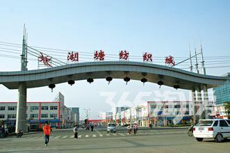 中国湖塘纺织城2室2厅1卫103.00�O2007年产权房精装